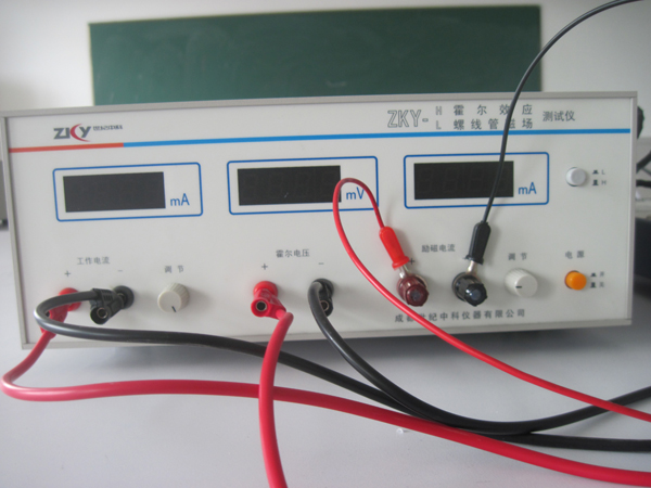 用霍尔元件测量磁场(新仪器)
